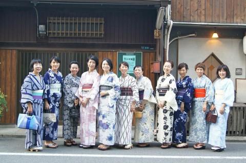 yukatashugo